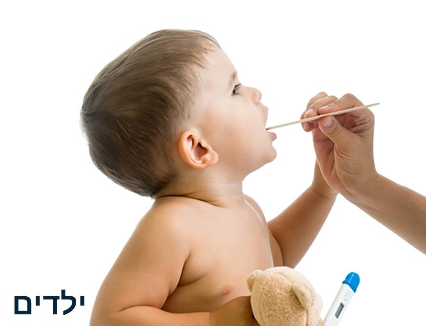 מומחה לרפואת אאג ילדים